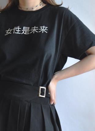 Футболка с иероглифами китайскими черная свободная феминизм япония аниме гранж рок готическая гот базовая азия азиатский японский молодёжная хлопковая