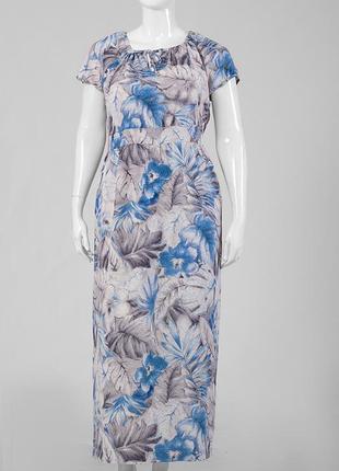 Платье летнее длинное принт