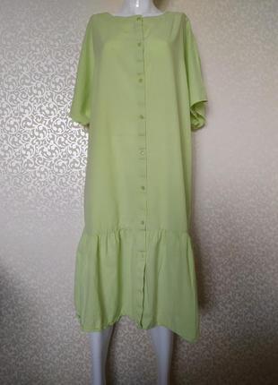 Стильное салатовое платье миди