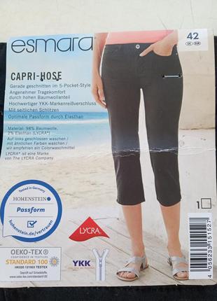 Черные джинсовые капри германия р.42-14