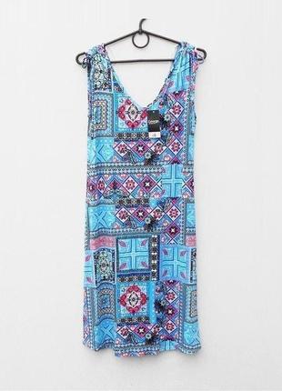 Трикотажное платье из вискозы красивой расцветки новое с биркой