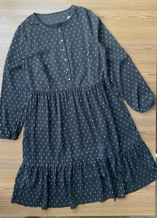 Платье шифоновое 2 в 1