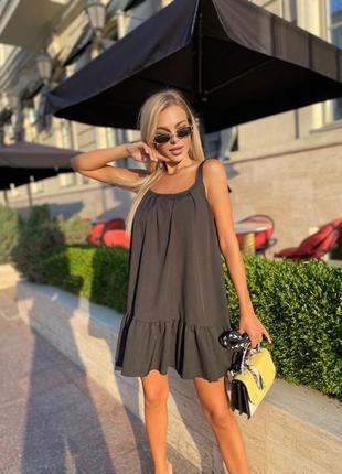 Женский сарафан платье свободного кроя чёрный белый