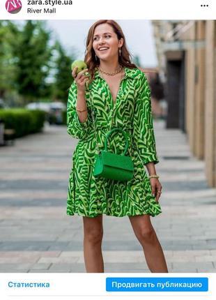 Платье сукня сарафан плаття zara