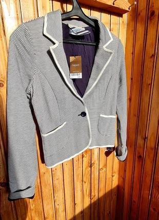 Классный укороченный котоновый пиджак