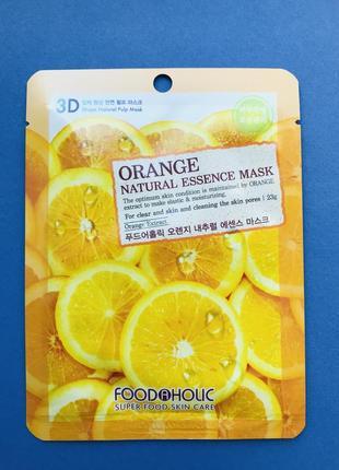 Тканевая маска с апельсином food a holic orange 3d shape natural essence mask