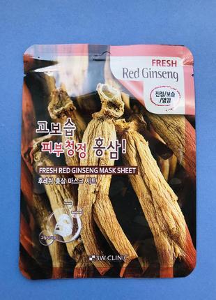Тканевая маска с красным женьшенем 3w clinic fresh red ginseng mask sheet