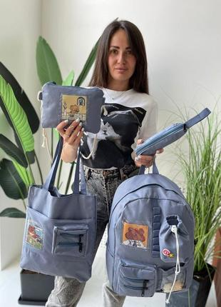 Рюкзак  в 1