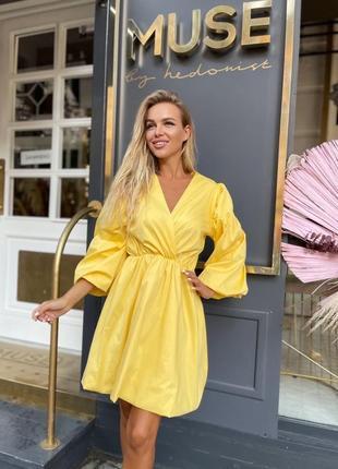 Женское платье желтый белый коттон