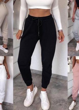 Женские спортивные штаны двухнить