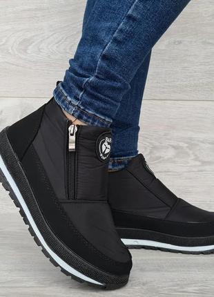 Ботинки женские демисезонные кроссовки на молнию (бт-10ч)