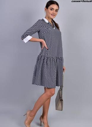 Стильное, легкое платье.
