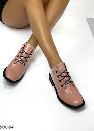 ❤️ крутые лаковые ботинки пудра