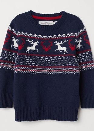 Детский пуловер для мальчика 6-8 лет h&m швеция размер 122-128