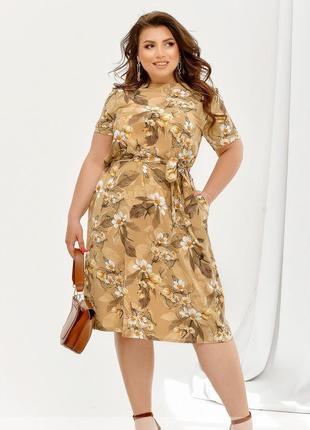 Платье-сарафан в цветочный принт размеры 50-52,54-56,58-60,62-64,66-68 (2256)