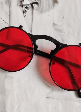 Очки круглые панк двойной флип красный в чёрном