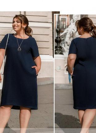 Лёгкое льняное платье-баллон размеры 48,50,52,54 (22-03)