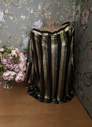 Блуза нарядна