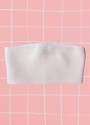 Белый базовый короткий кроп топ (бандо) без шлеек