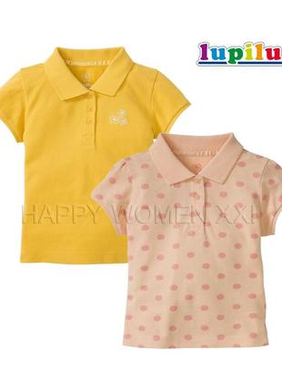 Набор футболок поло для девочки 2-4 года lupilu тенниска