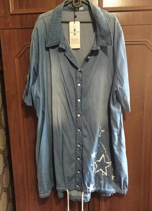 Туника-рубашка, кардиган женская джинсовая