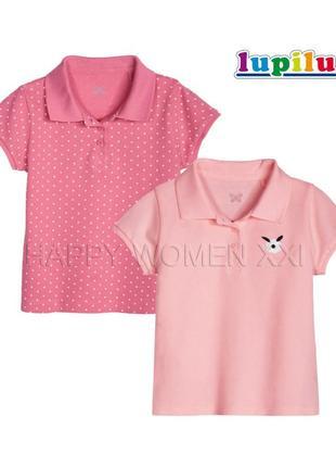 Набор футболок поло для девочки 1-2 года lupilu тенниска