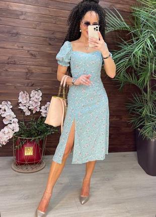 Платье женское летнее с открытыми плечами в цветочный принт