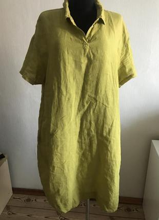 Шикарное платье в стиле бохо