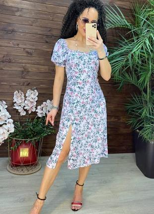Платье летнее женское с открытыми плечами в цветочный принт