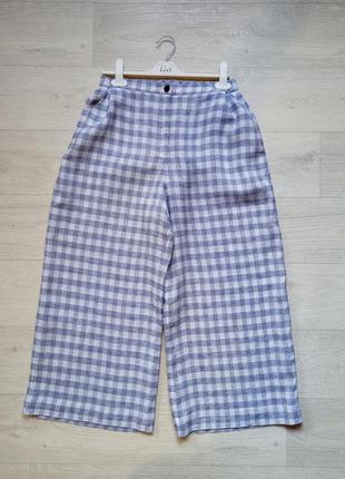 Лёгкие, широкие брюки льняные с высокой посадкой/ кюлоты.