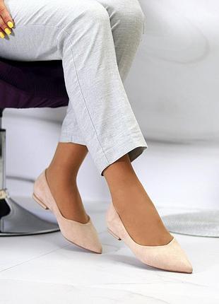 Бежевые замшевые балетки/туфли/лодочки острый носок 35-40