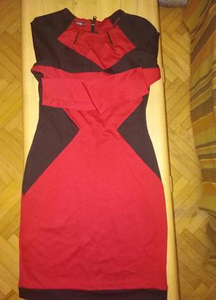 Платье осень-зима.)