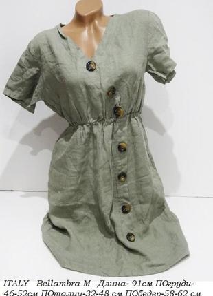 Платье italy
