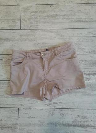 Бежевые короткие шорты