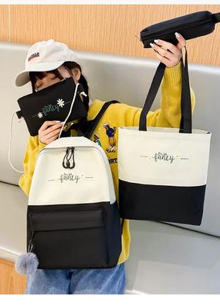 Рюкзак женский городской молодежный комплект