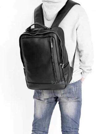 Большой мужской кожаный рюкзак дорожная сумка чемодан чёрный чоловічий рюкзак натуральна шкіра