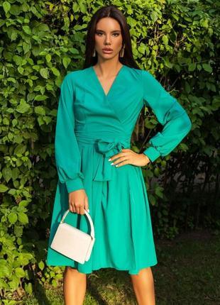 Зелене плаття на запах