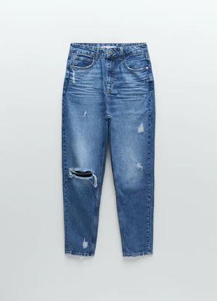 Джинсы zara  ripped mom jeans