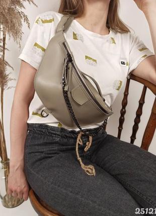 Сіра бананка жіноча сумочка, женская серая поясная сумка бананка