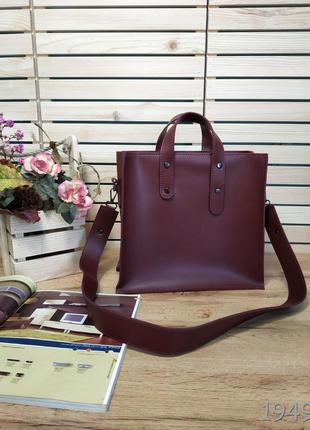Бордова жіноча сумка, женская сумка бордо