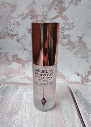 Спрей-фіксатор для закріплення макіяжу charlotte tilbury airbrush flawless setting spray