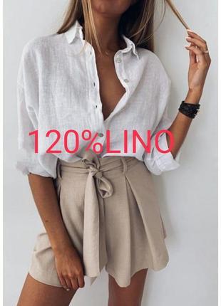 Базовая брендовая рубашка 120%lino