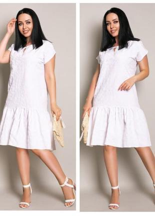 Нежное популярное хлопковое платье. прошва