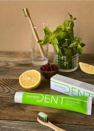 Натуральная зубная паста sharme dent lemon & lingonberry gentle whitening toothpaste/ зубная паста «лимон & брусника»