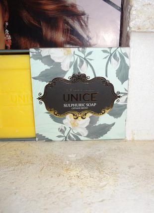 Натуральное мыло с серой от  akten kozmetik, 100 гр