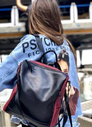 Классный кожаный женский сумка рюкзак aliri-k44-37 черный с бордовым