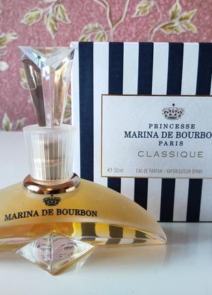 Духи marina de bourbon classique оригинал. франция.