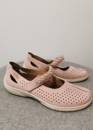 Туфлі 41 розмір
