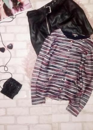 Шикарная куртка кардиган в полоску