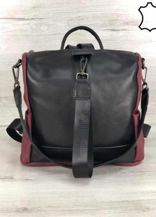 Молодежный кожаный женский рюкзак сумка aliri-k45-77 черный с бордовым
